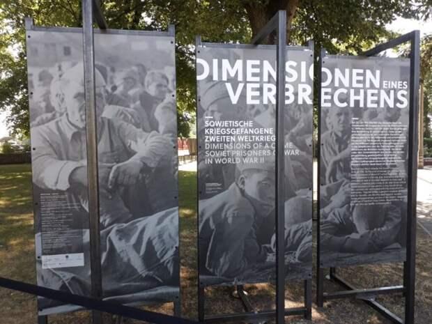 В Германии открылась выставка «Масштабы одного преступления...»