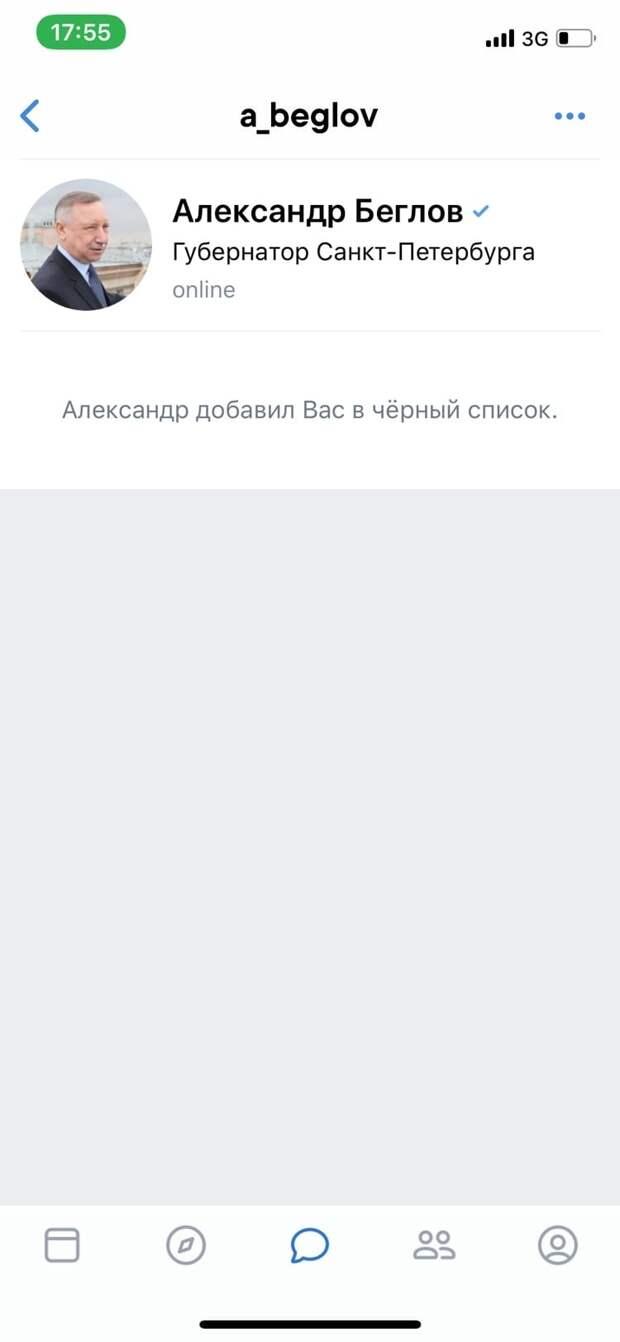 Беглов заблокировал в соцсетях пациентку, жалующуюся на условия в госпитале «ЛенЭкспо»
