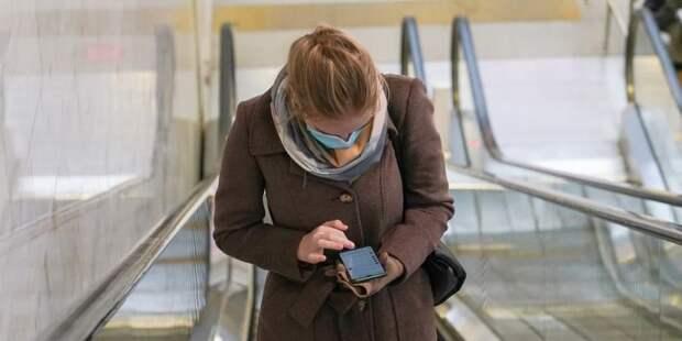 Сервис «Социальный мониторинг» стал лауреатом премии Эдисона.Фото Е. Самарин, mos.ru