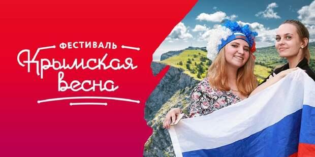 Нижегородцев приглашают полюбоваться «жемчужинами» Крымского полуострова