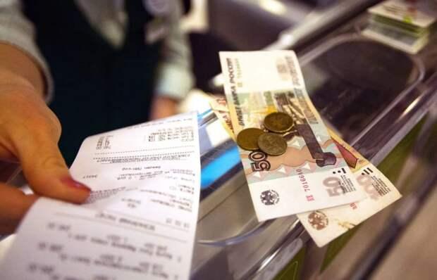 Центробанк: расходы россиян растут быстрее чем доходы