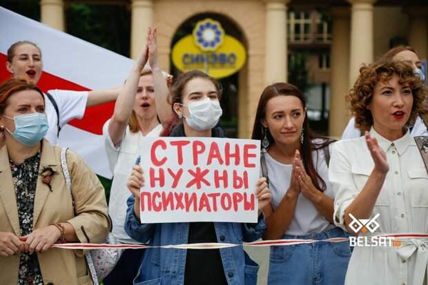 «Политический сюр» от белорусской оппозиции