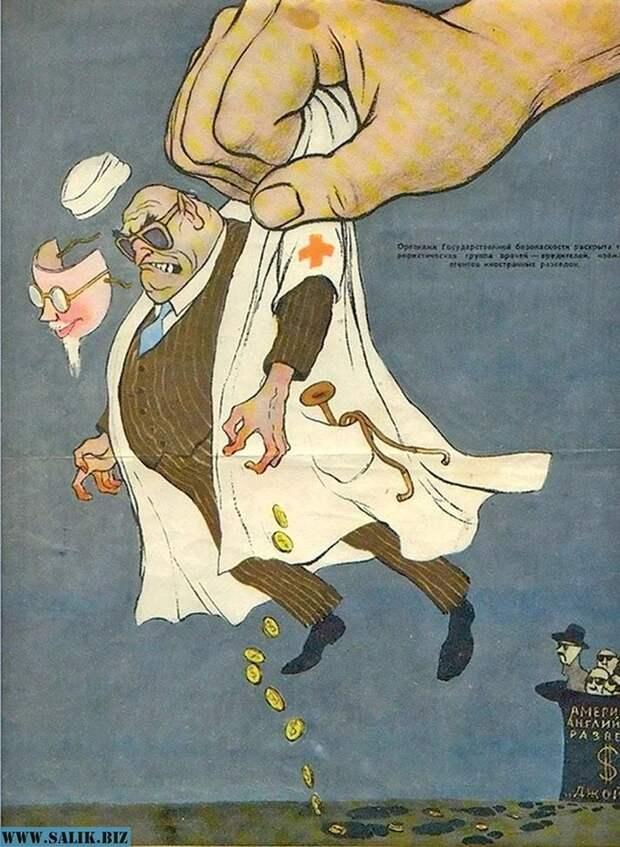 Бей-спасай евреев! Особенности российского антисемитизма