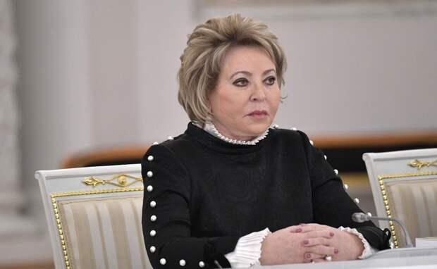 Матвиенко дает сигнал к переписыванию законодательства
