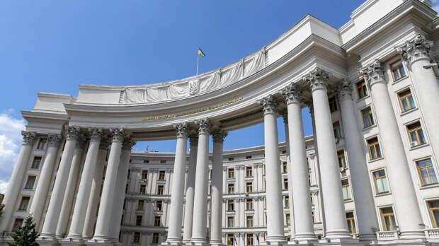 В украинском МИД отреагировали на слова Путина об антиподе России