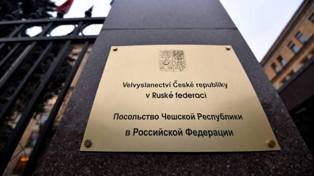 МИД Чехии попросил помощи у НАТО