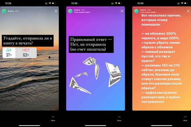 Соавтор «Пиши, сокращай» Людмила Сарычева — о том, как написать успешную книгу