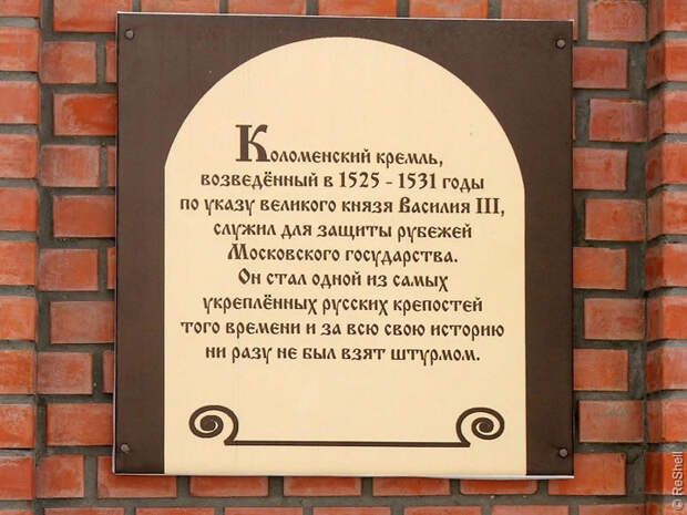 Kreml_01_jpg (700x525, 401Kb)