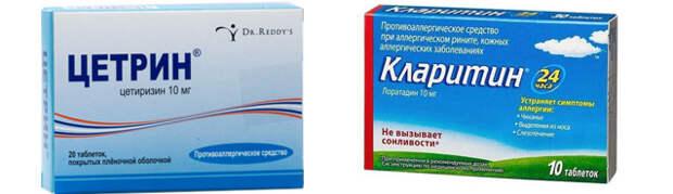 Какие противоаллергенные средства наиболее эффективны?