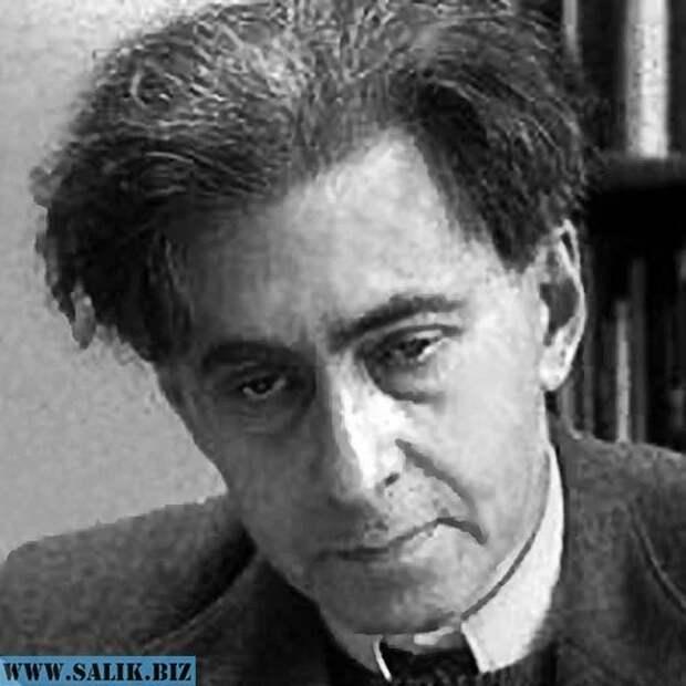 Илья Эренбург.