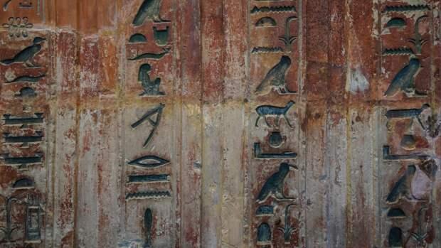 Письмена цивилизации хеттов нашли на камне заброшенного дома в Турции