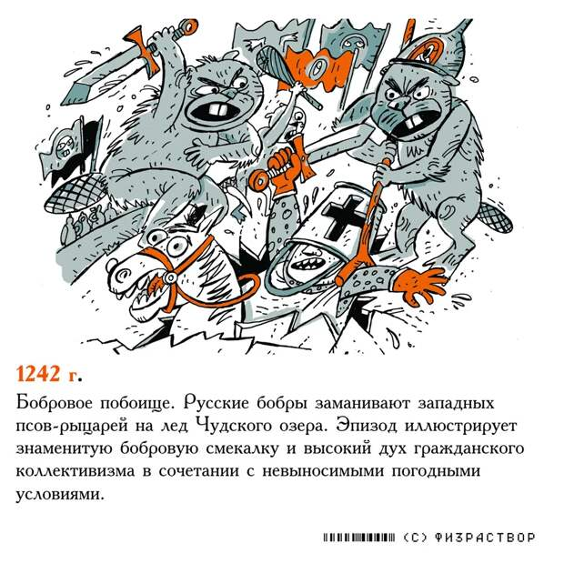 Прощальный салют русофобии: чтобы никогда не скучать по ней