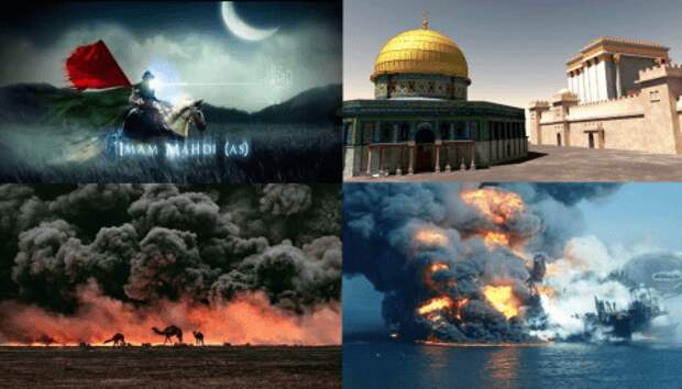 Третья мировая практически началась – говорят эсхатологи всех трех религий