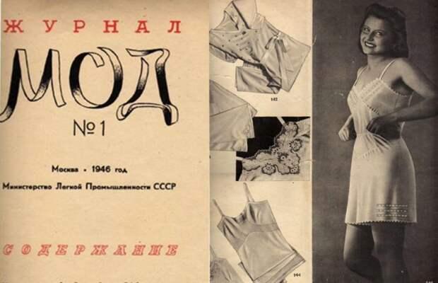 9. Нижнее белье, белье ссср, девушки, советское нижнее белье, фото
