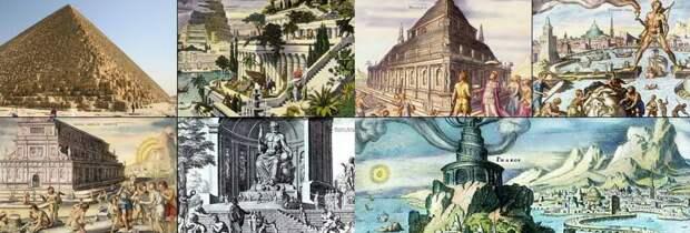 7 чудес света. Кто их создал и как они исчезли?