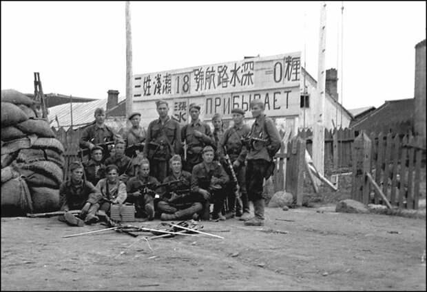 Победа над Японией 1945 г. Фотоальбом.