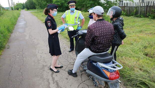 Две аварии с несовершеннолетними водителями мототранспорта произошли в Подольске за неделю