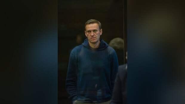 Причиной бегства из РФ сторонников Навального могло стать дело об экстремизме