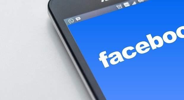 Facebook заблокировал аккаунт депутат Госдумы от Крыма
