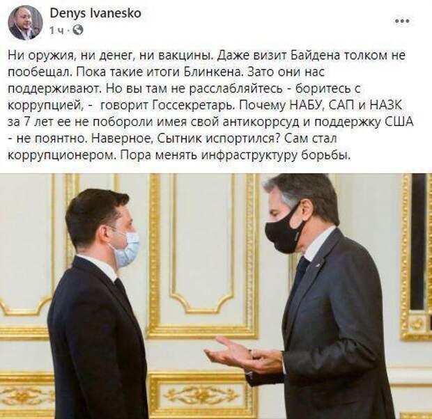 «Ни оружия, ни денег, ни вакцины». Зачем Блинкин и Нудельман приезжали в Киев