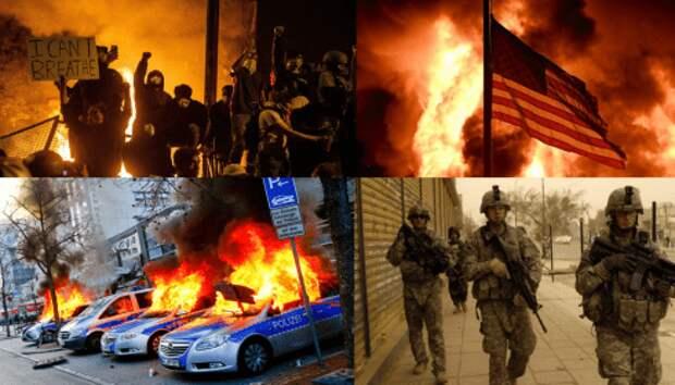 Гражданская война в США: как это будет
