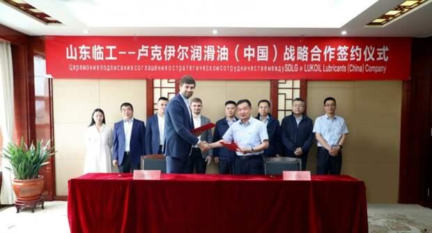 Lukoil будет поставлять масло для китайского производителя строительной техники SDLG