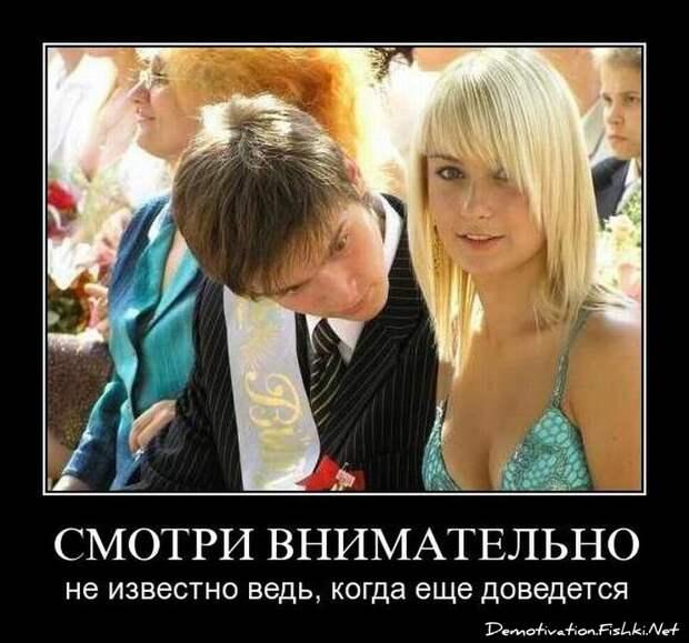 Бывают девушки уверенные в себе, знающие, какая у них цель в жизни...