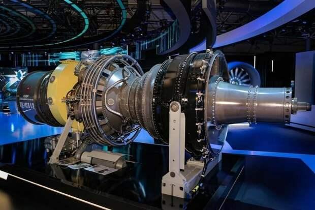 ОДК представила промышленную турбину набазе авиадвигателя ПД-14