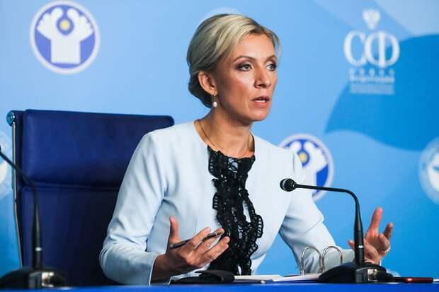 Захарова оценила, во сколько американцам обойдётся русофобия Белого дома