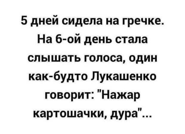 Министру обороны Украины от полковника Петренко С. К. ...