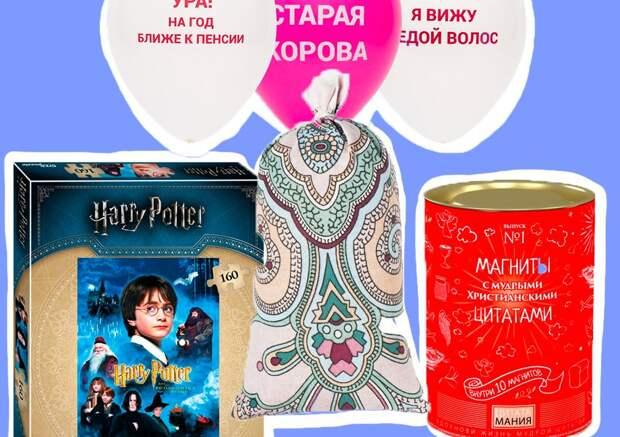 10товаров для уюта иразвлечений сOZON до199 рублей