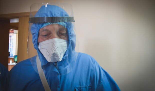 В Оренбуржье от коронавируса скончались еще пять человек