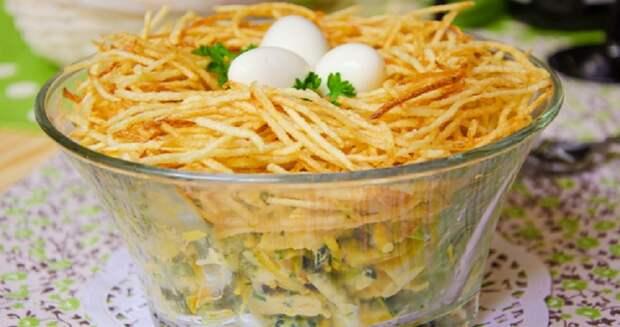 Яркий салат «Перепелиное гнездо»: всегда в центре застолья