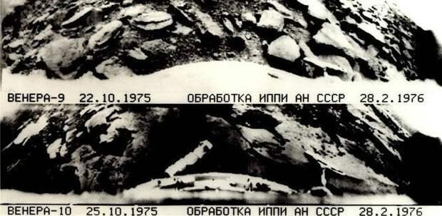 Как Советский Союз пытался колонизировать Венеру венера, колонизировать, космос, советский союз