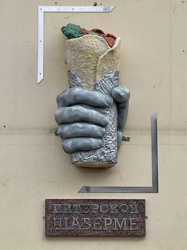 Розенбаум раскритиковал установленный в Петербурге памятник шаверме