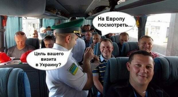 Украина так и не стала Европой