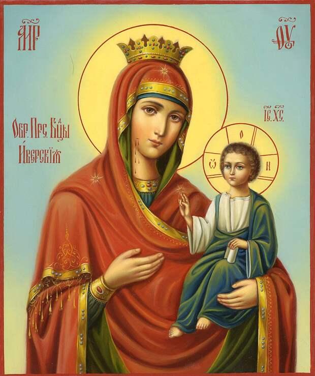 6 мая - праздник Иверской иконы Пресвятой Богородицы