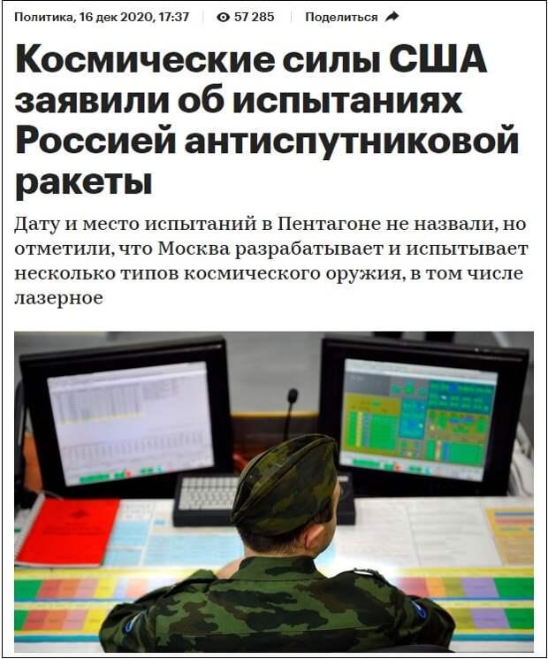 Как два русских мужика генералов НАТО и Пентагона до истерики довели