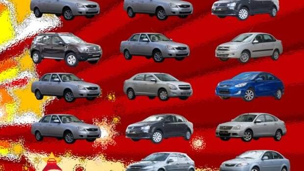 Аукцион Cars&Luck: система скидок