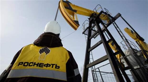 """""""Роснефть"""" заявила о запуске газового проекта """"Роспан"""" в 1 квартале"""