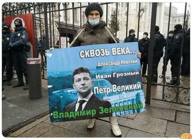 «МММ» президента Зеленского. О чем должны помнить Погребинский и Монтян?