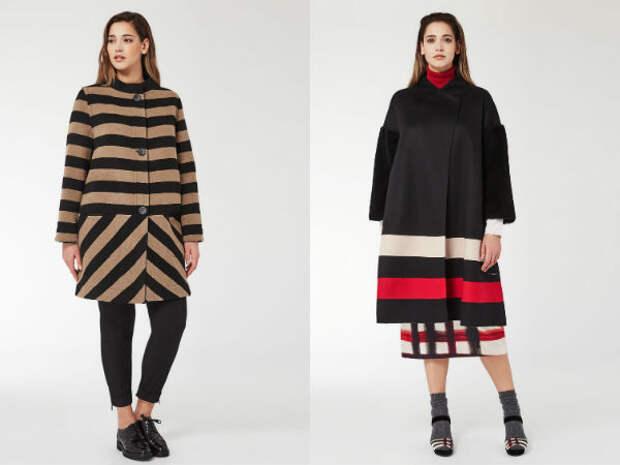 Верхняя одежда для полных осень-зима 2016-2017 Marina Rinaldi