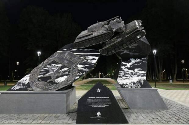 Монумент «Гвардейцам-танкистам» открыт в Парке Победы Орла в 78-ю годовщину освобождения города от фашистских захватчиков.