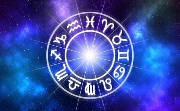 Гороскоп для всех знаков зодиака на 3 октября 2020 года