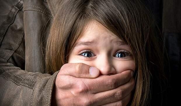 Как защитить ребенка от педофила