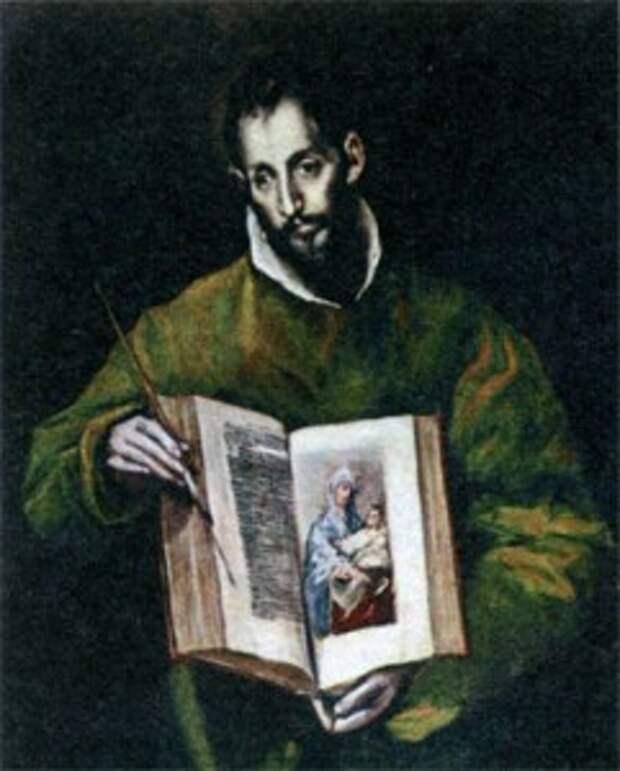 Евангелист Лука. Художник Эль Греко. 1608 г.