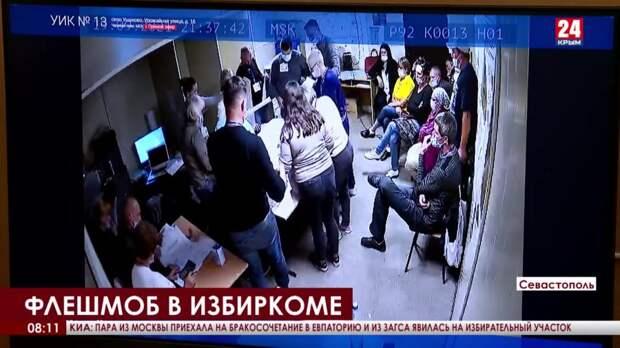 Севастопольские избирательные комиссии устроили селфи-флешмоб