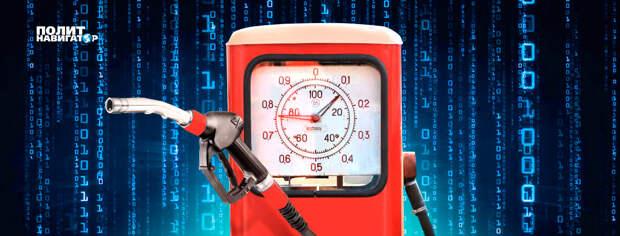 Россия в прошлом году увеличила экспорт услуг в сфере информационных технологий на 6,5%. Об...