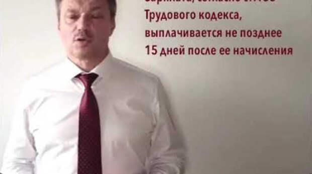 Кейсы от Ветлужских - кейс 84 - О сроках выплаты премии