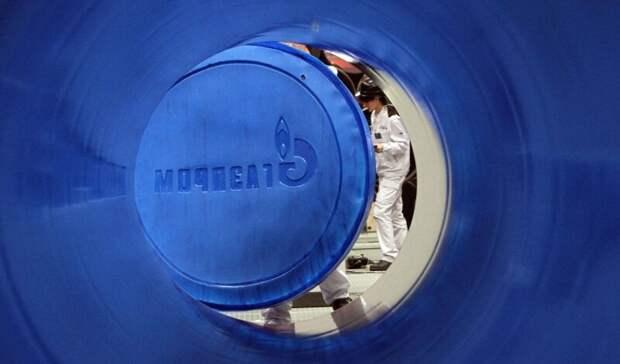 Инвестировать вводородную энергетику «Газпром» пока небудет